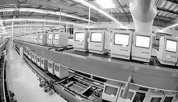 Oude Macintosh fabriek wordt geen historische locatie