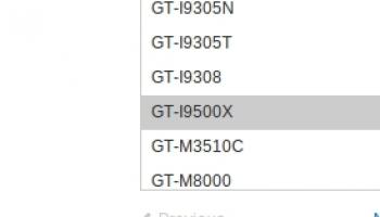 Galaxy S4 mogelijk verschenen op Samsung website als GT-i9500