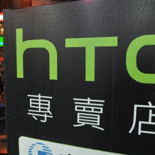 TAIWAN-TELECOM-HTC-COMPANY-EARNINGS