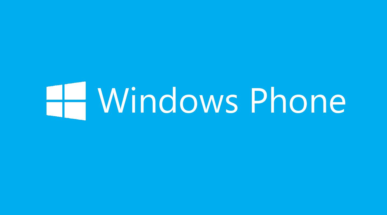 dx logo wallpaper windows phone - photo #39