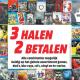 Media Markt: 3 halen, 2 betalen op games, blu-rays, dvd's en cd's