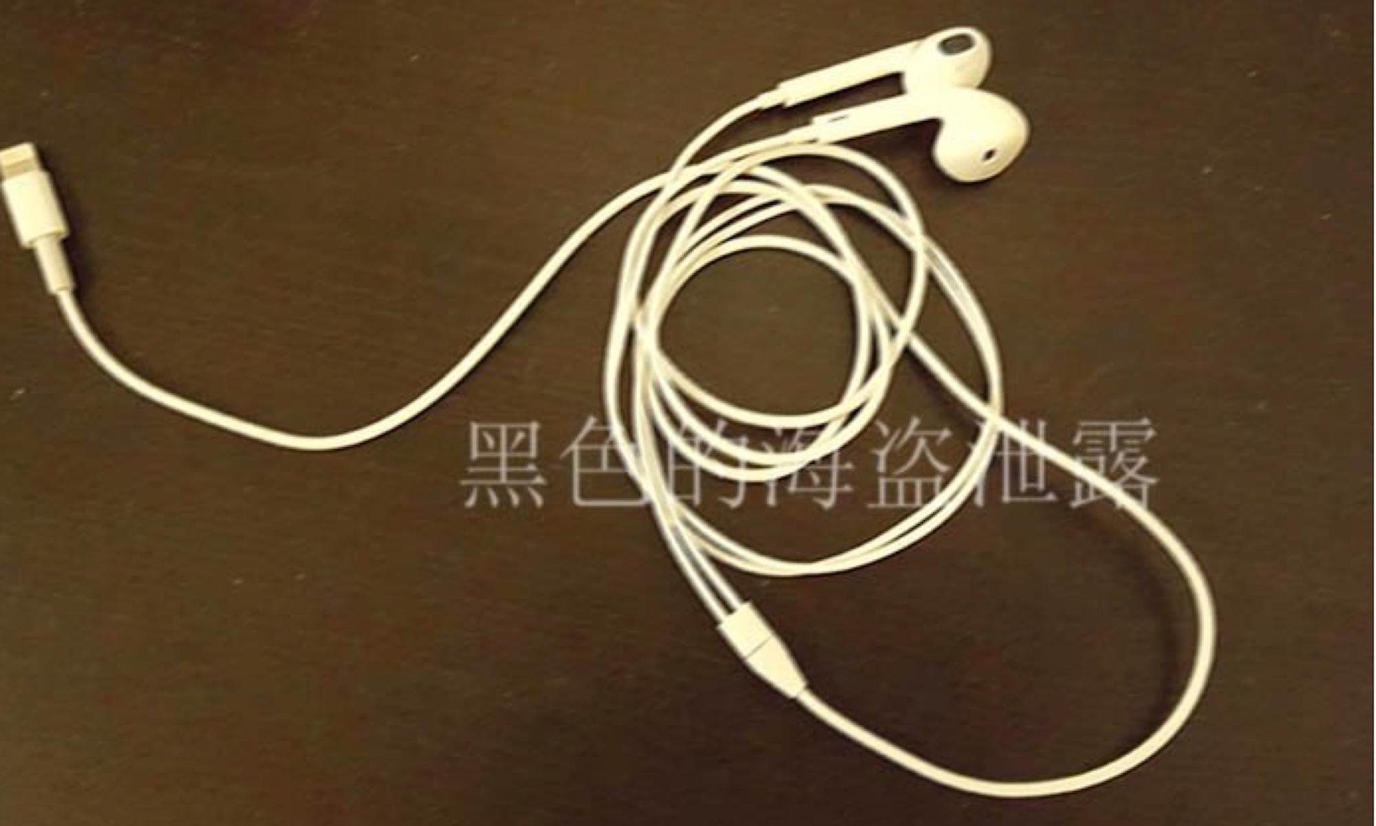 Zijn dit de nieuwe iPhone 7 oortjes? M: iphone 7 plus headphones <strong>oortjes</strong> Sketchy Photos Show Off Lightning-Enabled EarPods for iPhone