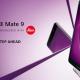 Huawei Mate 9 kopen? Nu beschikbaar in Nederland