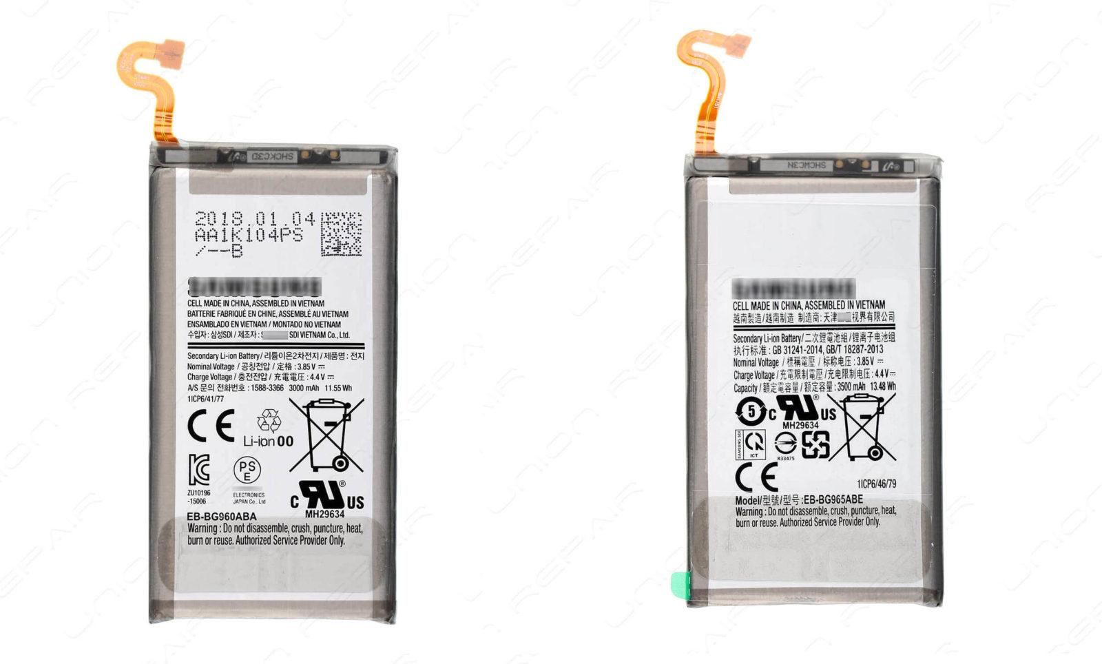 ACCU SAMSUNG S9 AMPERE