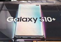 Dit verwachten we van de Samsung Galaxy S10, S10+ en S10e