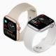 Apple Watch Series 5 nu uit voorraad leverbaar